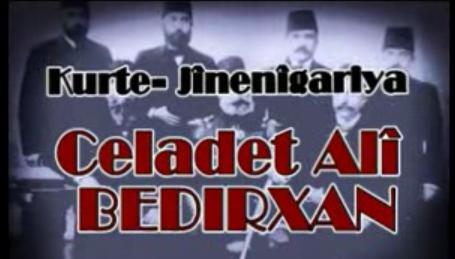 celadet-bedirxan1