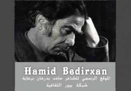 Hamid Bedirxan